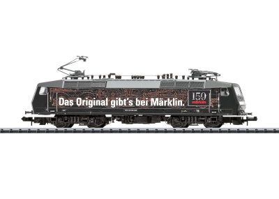 Elektro-Lokomotive BR 120 Märklin DB AG <br/>TRIX 12198
