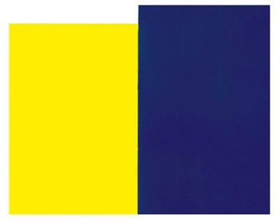 Acrylfarbe, matt, gelb <br/>NOCH 61186