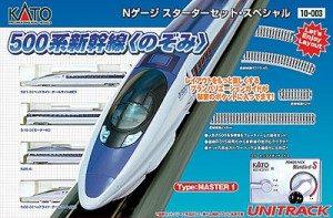 Starter-Set Shinkansen 500 <br/>KATO 7010003