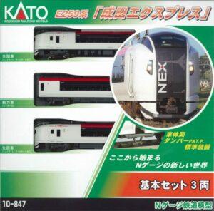E259 Narita Express <br/>KATO 7010847