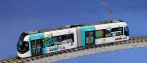 LRT Unitram Portram, TLR0605 <br/>KATO 70148018