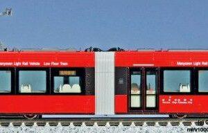Straßenbahn, MLRV 1000, rot KATO 7014803