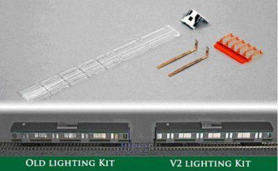 Innenbeleuchtung N, Version <br/>KATO 7074888