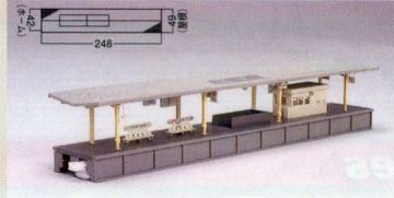 Bahnsteig Typ B 248x42mm <br/>KATO 7074916 1