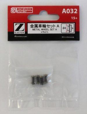 Achsen mit Rad, 20 Stück <br/>Rokuhan 7297434