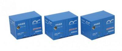 12' Container U19A, 3 Stück <br/>Rokuhan 7297522