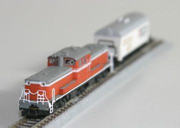 Diesel-Hydraulik-Lok DD51, ro <br/>Rokuhan 7297700 3
