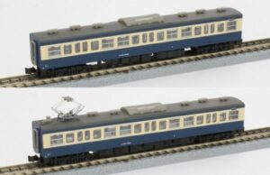 113-1500 Yokosuka 2 Wagen <br/>Rokuhan 7297725