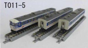 115K Personenwagen-Set (3er-S <br/>Rokuhan 7297767