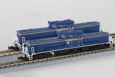 Diesel-Hydraulik-Lok DD51 Doppeltraktion (2-Lokomotiven) <br/>Rokuhan 7297773