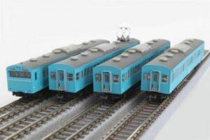 103-Typ Personenwagen-Set <br/>Rokuhan 7297774
