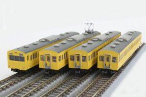 103-Typ Personenwagen-Set <br/>Rokuhan 7297776