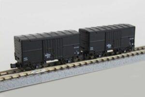 2er Güterwagen-Set WAMU 70000 <br/>Rokuhan 7297778