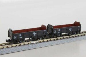 2er See- Güterwagen -Set TORA <br/>Rokuhan 7297780