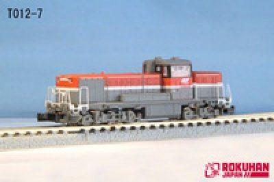 Diesel-Lokomotive DE10, rot/grau <br/>Rokuhan 7297783