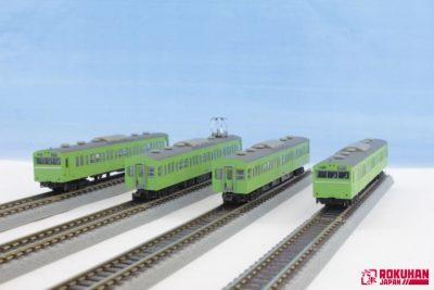 103-Typ Personenwagen-Sets (i <br/>Rokuhan 7297792