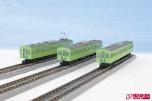 103-Typ Personenwagen-Sets (i <br/>Rokuhan 7297793