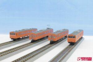103-Typ Personenwagen-Sets (i <br/>Rokuhan 7297794