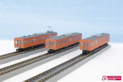 103-Typ Personenwagen-Sets (i <br/>Rokuhan 7297795