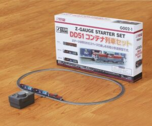 Starter-Set DD51 <br/>Rokuhan 7297802