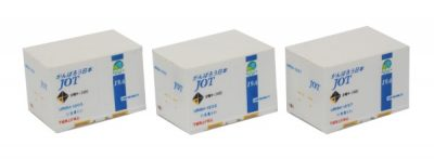 12ïContainer U19A Japan Soda <br/>Rokuhan 7297826