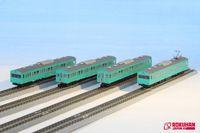 103 Emerald Green Joban Line <br/>Rokuhan 7297835