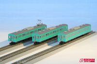 103 Emerald Green Joban Line <br/>Rokuhan 7297836