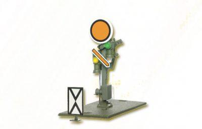 Form-Vorsignal, Scheibe beweglich, Flügel beweglich <br/>Viessmann 4408