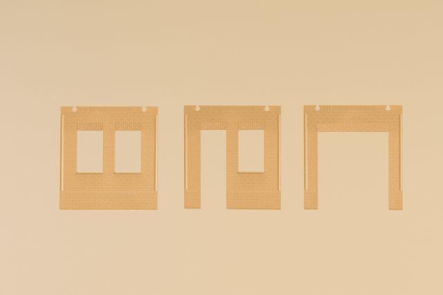 Auhagen 80634 <br/>Wände 2580A, Wände 2580B und Wände 2580C gelb